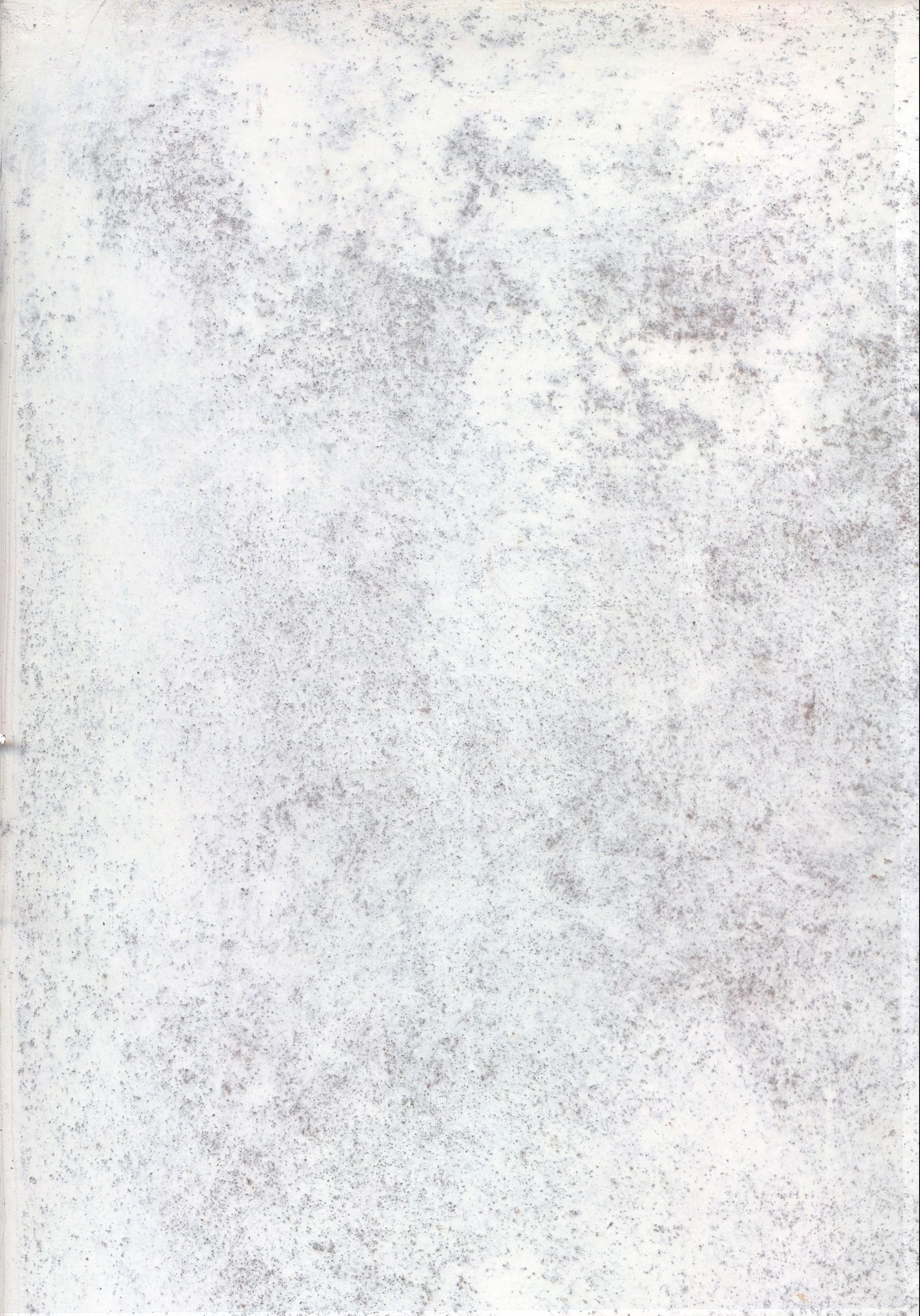 gracellofin-e1435052298128